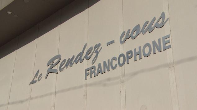 L'extérieur du bâtiment du Rendez-vous francophone à Saskatoon.