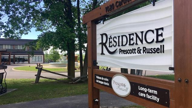 L'affiche de la Résidence Prescott et Russell .