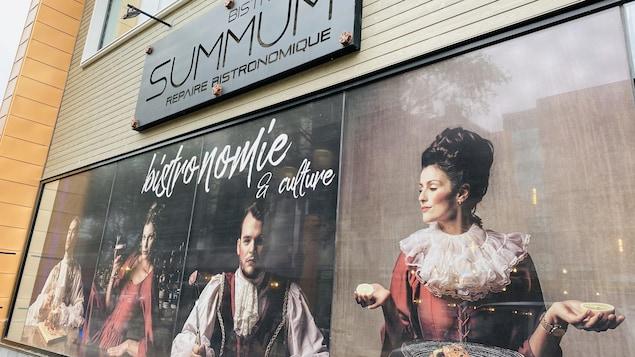 La façade du Bistro Café Summum à Chicoutimi.