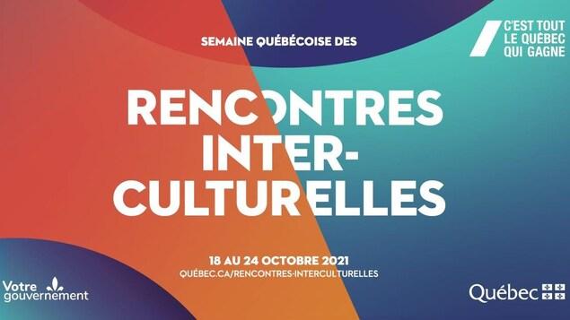 Une infographie des Rencontres interculturelles.