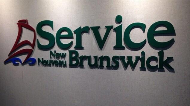 Services Nouveau-Brunswick
