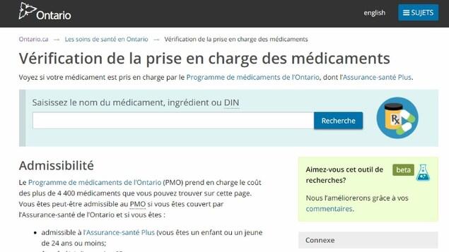 Le site web du gouvernement de l'Ontario intitulé Vérification de la prise en charge des médicaments.