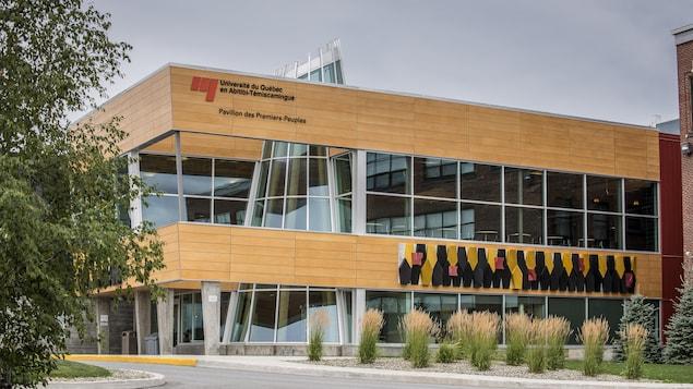 Le Pavillon des Premiers peuples de l'UQAT à Val-d'Or.