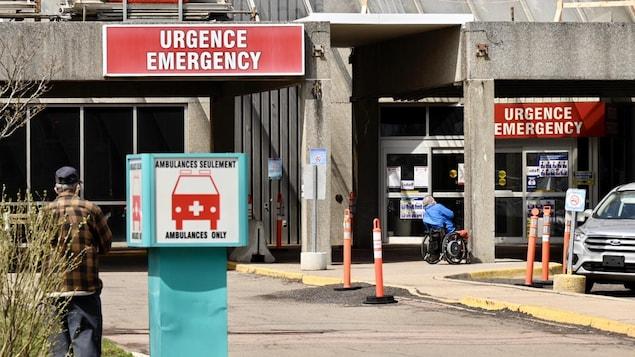L'urgence du Centre hospitalier universitaire Dr-George-L.-Dumont.