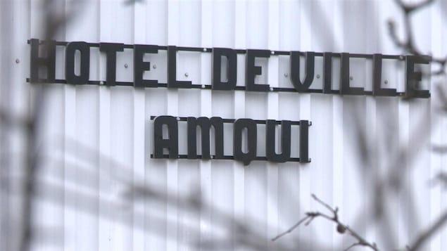 L'hôtel de ville d'Amqui