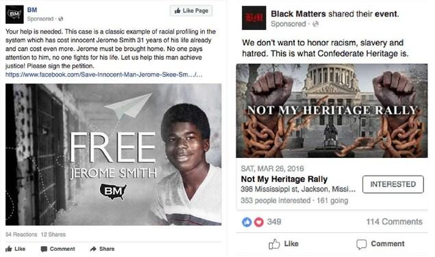 Dans la publicité de gauche, nous voyons la photo d'un jeune homme noir avec la mention «libérez Jeroms Smith». À droite, nous voyons une photo du Capitole du Mississippi avec les poignets d'une personne noire enchaînée.