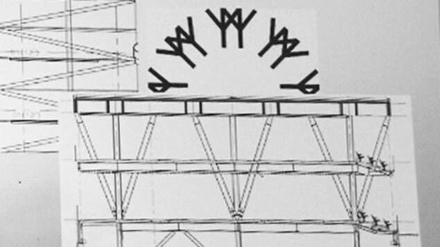 Les structures métalliques sont superposées sur l'emblème.