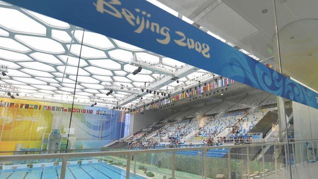 Le cube d'eau des Jeux de 2008