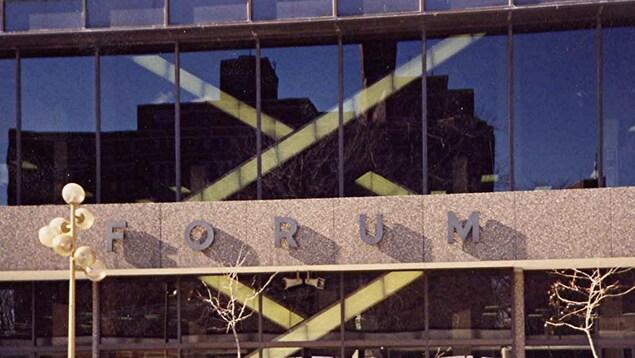 Le Forum de Montréal (détail de l'entrée principale)
