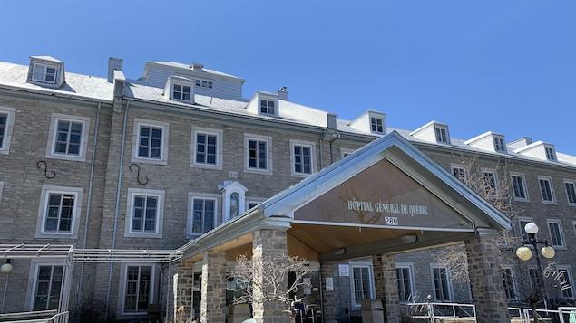 Le Centre d'hébergement de l'Hôpital général de Québec vu de l'extérieur