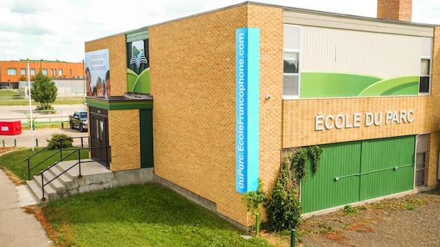 Image aérienne de l'École du Parc, à Regina, en Saskatchewan.