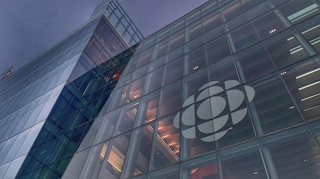 La façade de la Nouvelle Maison de Radio-Canada.