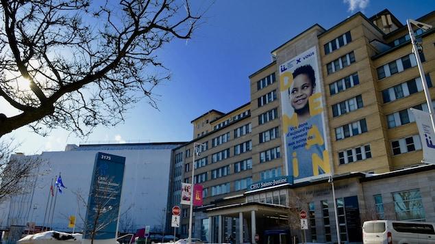 La façade de l'hôpital Sainte Justine