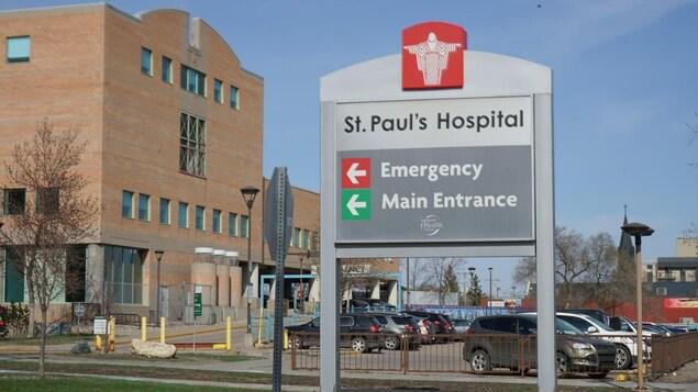Entrée de l'hôpital St Paul de Saskatoon.