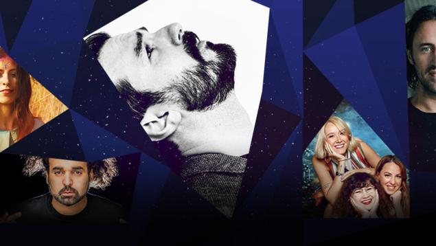 Dans un montage, on voit les photos des cinq artistes qui mettront en musique les chansons écrites par les auditeurs d'ICI Musique.