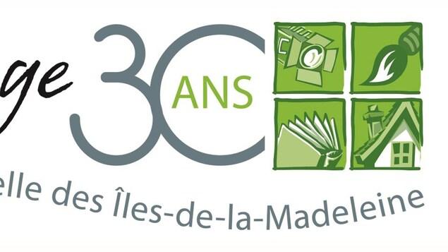 Arrimage s'offre un logo pour son 30e anniversaire