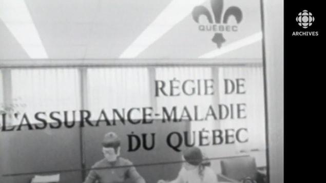 Des travailleuses à l'oeuvre dans un bureau de la Régie de l'assurance maladie du Québec en 1971.