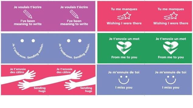 Les résidents du Canada recevront une carte postale gratuite de Postes Canada, avec l'un des six motifs uniques qu'ils pourront utiliser pour envoyer un message à quelqu'un qui leur est cher.