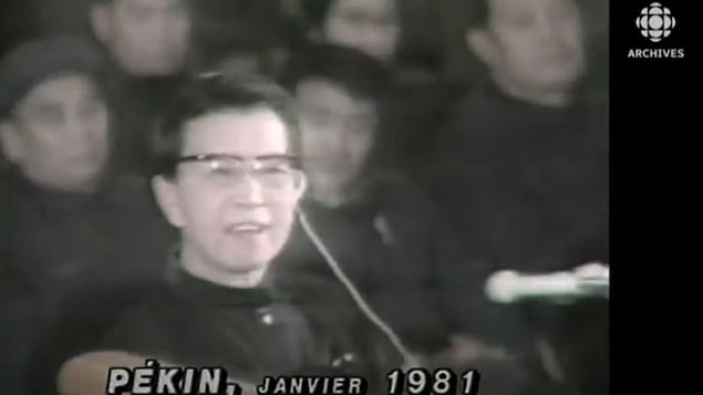 Jiang Qing lors de son procès en janvier 1981
