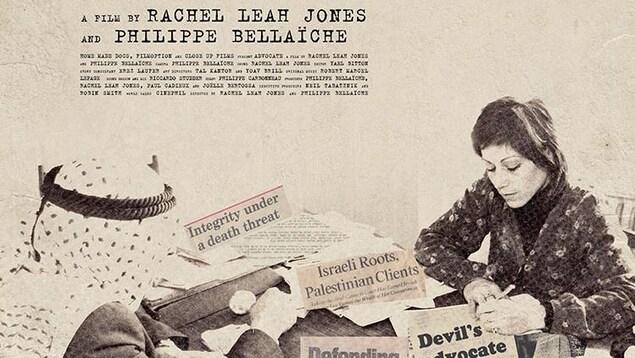 L'affiche du documentaire Advocate, un film de Rachel Leah Jones et Philippe Bellaïche