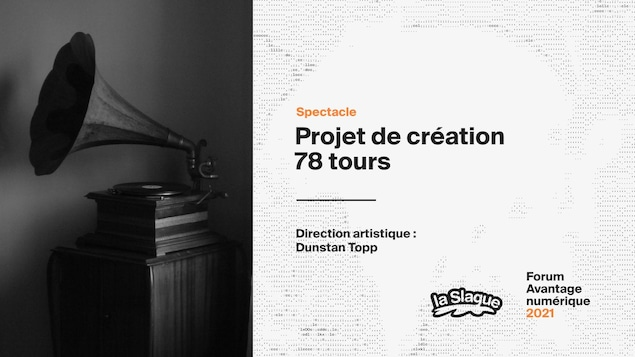 Affiche promotionnelle du projet de création 78 tours de la Slague; image d'un vieux tourne-disque du style gramophone