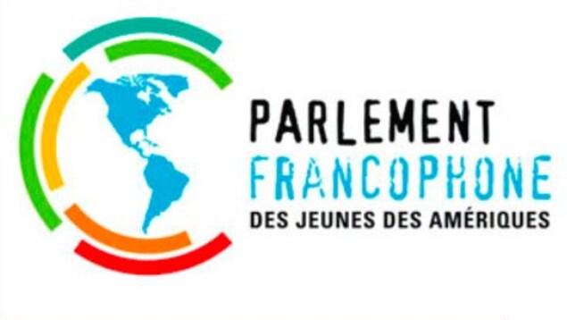 Le logo du Parlement francophone des jeunes des Amériques