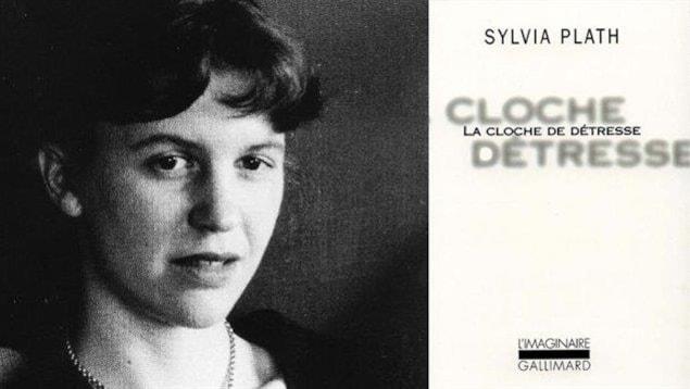 Sylvia Plath à côté de son livre.