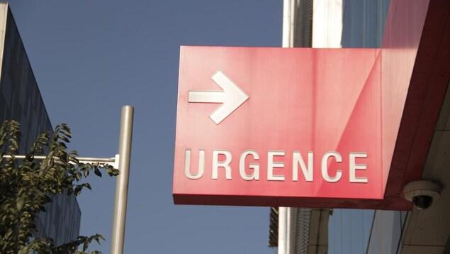 Un panneau d'entrée de l'urgence devant un hôpital.