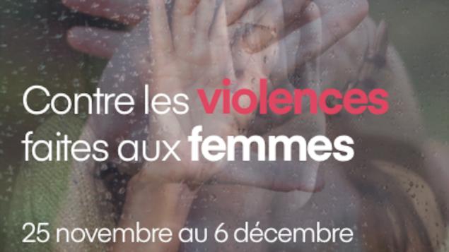 Contre les violence faites aux femmes la campagne de douze jours menée du 25 novembre au 6 décembre 2019.