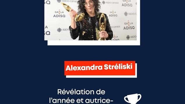 Alexandra Stréliski : révélation de l'année et autrice-compositrice.