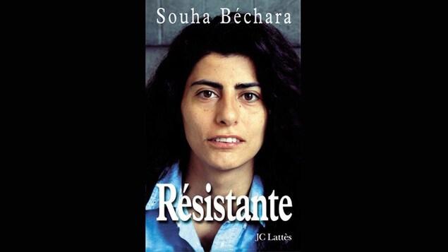 La couverture de l'autobiographie de Souha Béchara, écrite après sa libération.