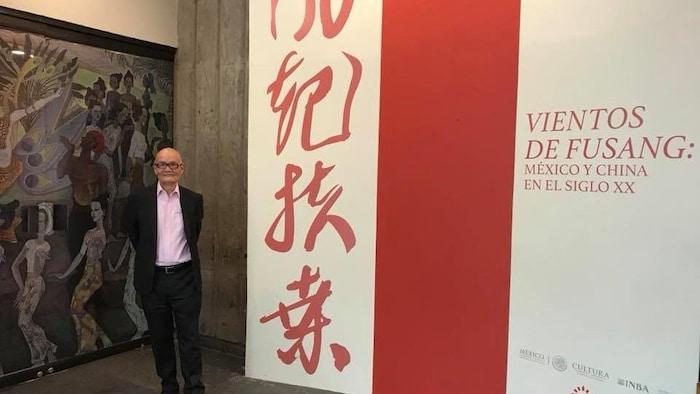 2018年8月,郑胜天教授策划的大型展览《风气扶桑》在墨西哥Diego Rivera Mural Museum展出,介绍了30年代至今中国和墨西哥之间的文化艺术交流与互动。(Facebook)