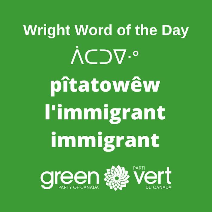 Publication sur les réseaux sociaux du candidat Michael Wright dans le cadre d'une plaidoirie pour un statut d'immigration complet et permanent pour tous les immigrants du pays.
