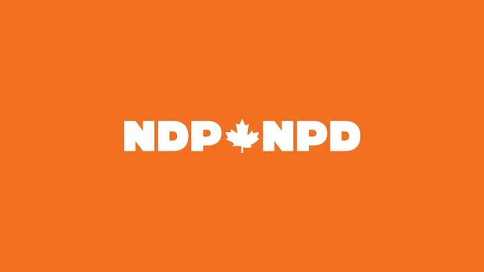 شعار الحزب الديمقراطيّ الجديد.