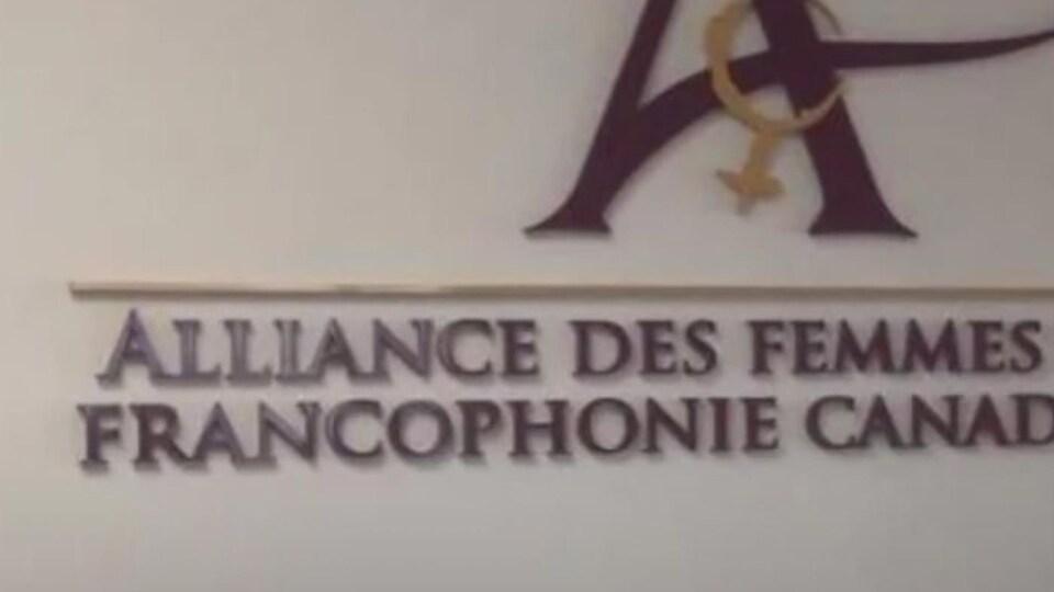 L'Alliance des femmes de la francophonie canadienne