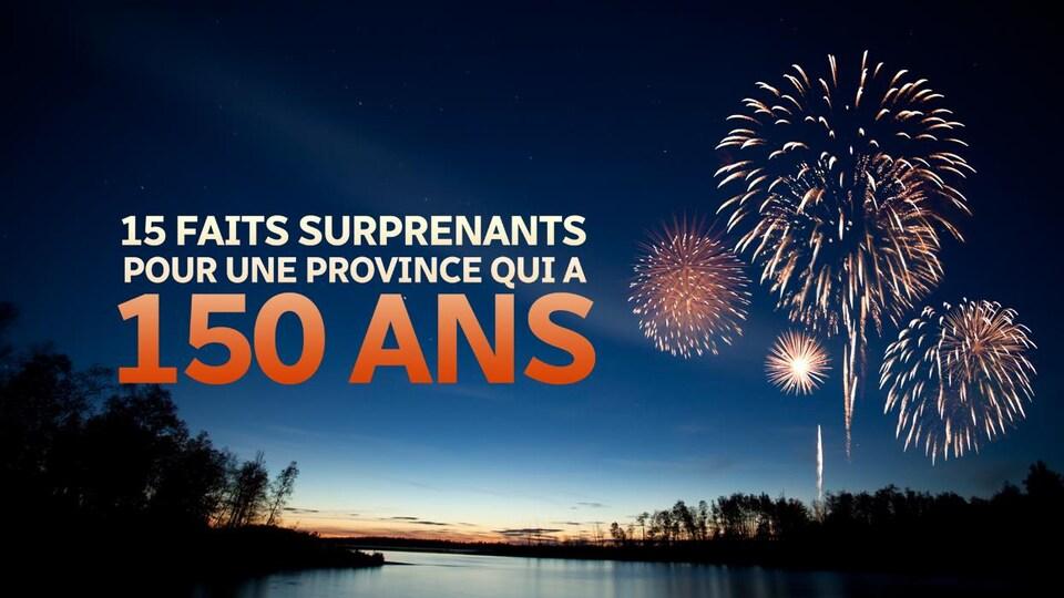 Une affiche pour les 150 ans du Manitoba.