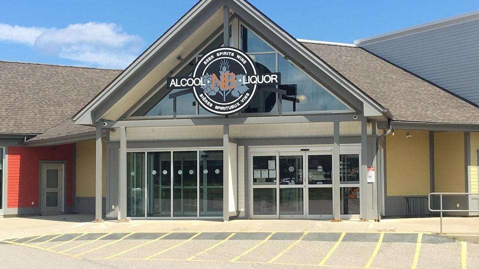 Le magasin d'Alcool NB à Caraquet
