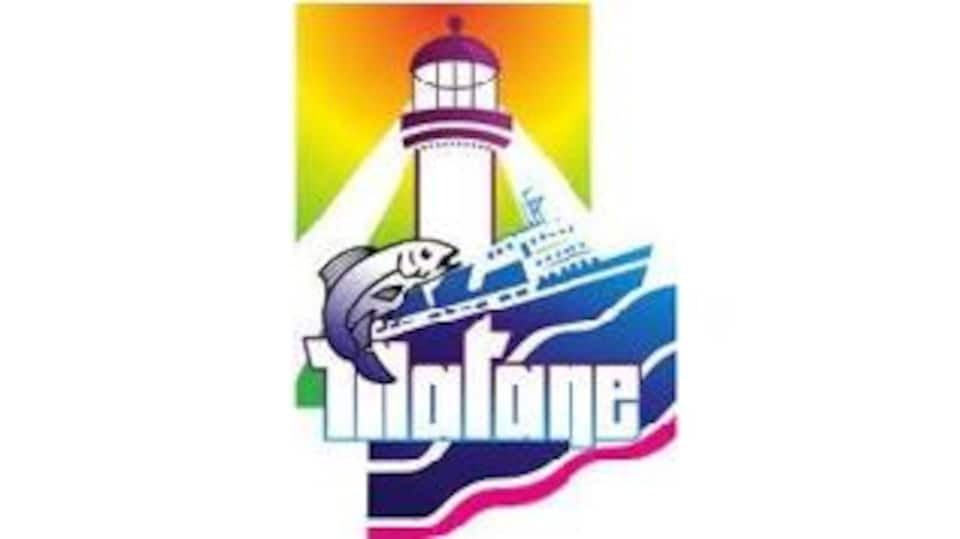 L'ancien logo de la Ville de Matane.