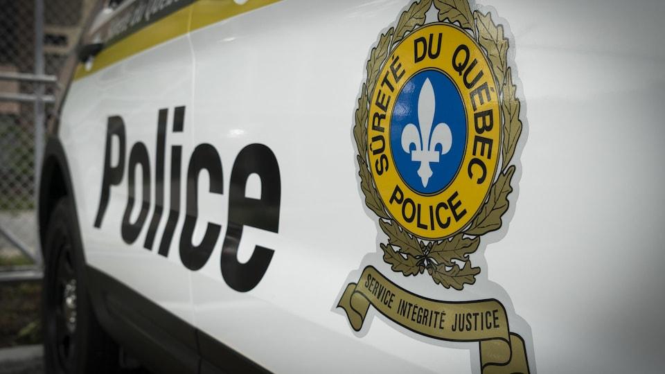 Logo de la Sûreté du Québec.