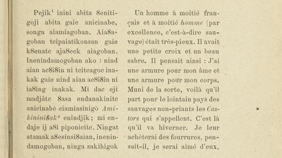 Page d'un livre écrit dans deux langues.