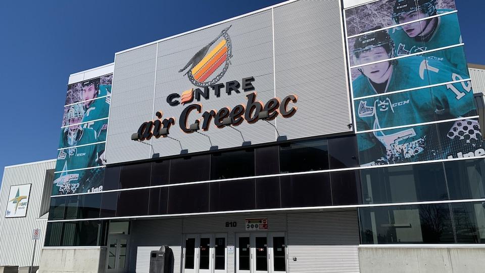 Le Centre air Creebec à Val-d'Or.