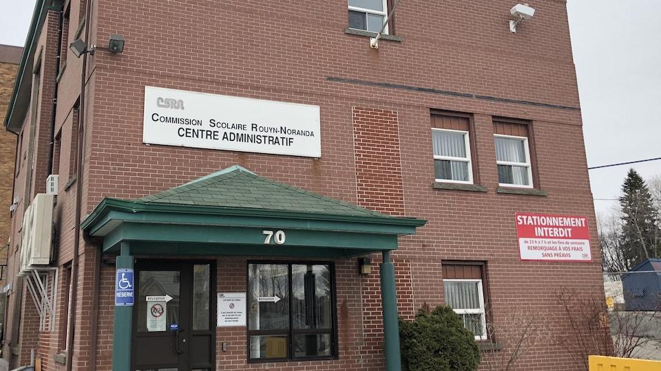 Les bureaux administratifs de la Commission scolaire de Rouyn-Noranda.