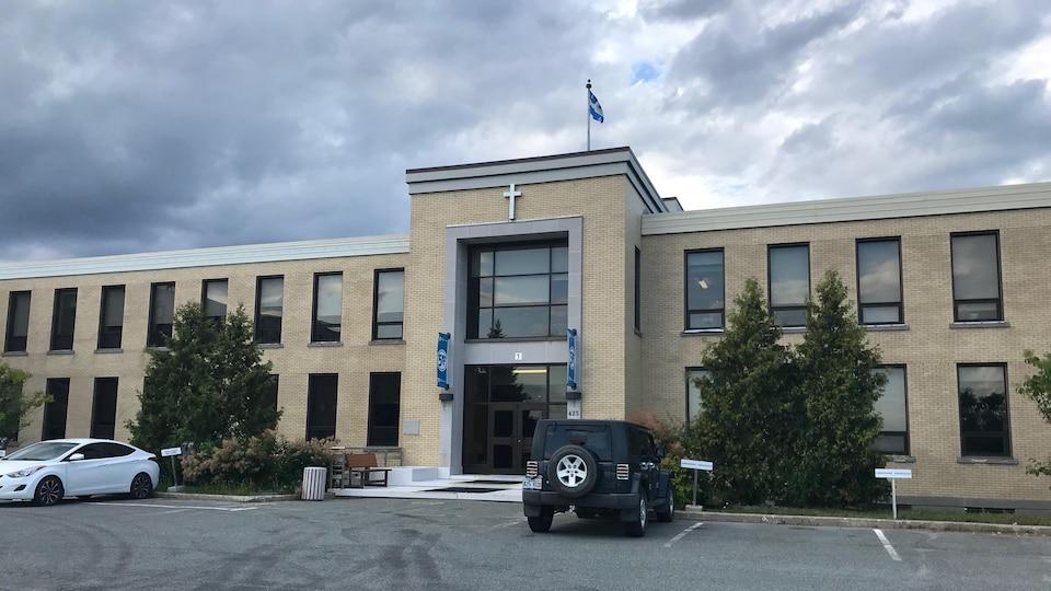 Le campus de Rouyn-Noranda du Cégep de l'Abitibi-Témiscamingue.