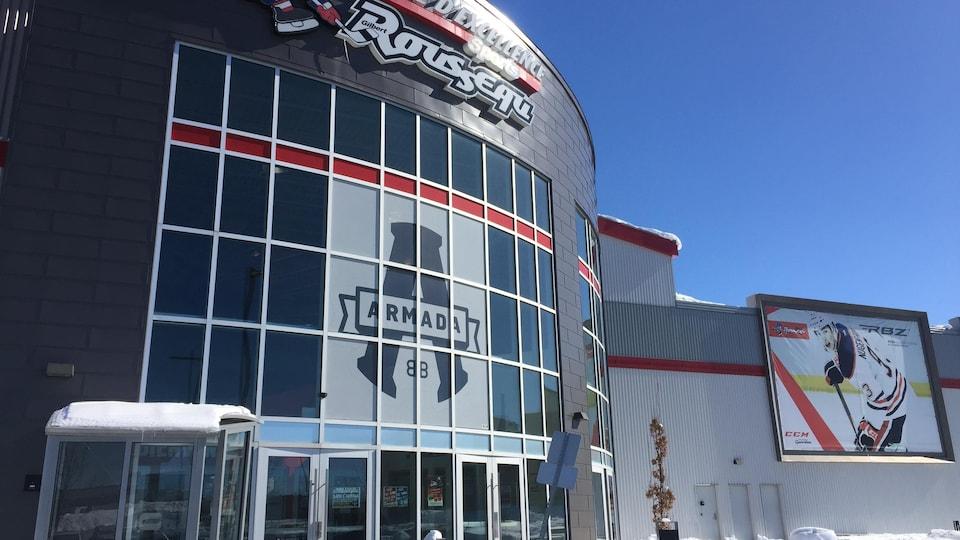 Le Centre d'excellence Sports Rousseau de Boisbriand, domicile de l'Armada, de la LHJMQ.