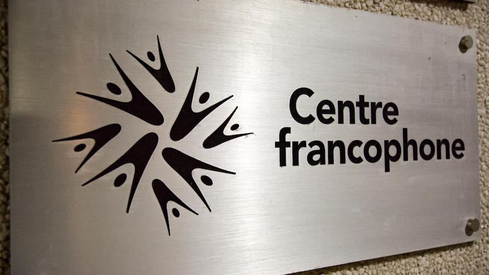 Un logo sur une enseigne sur un immeuble.