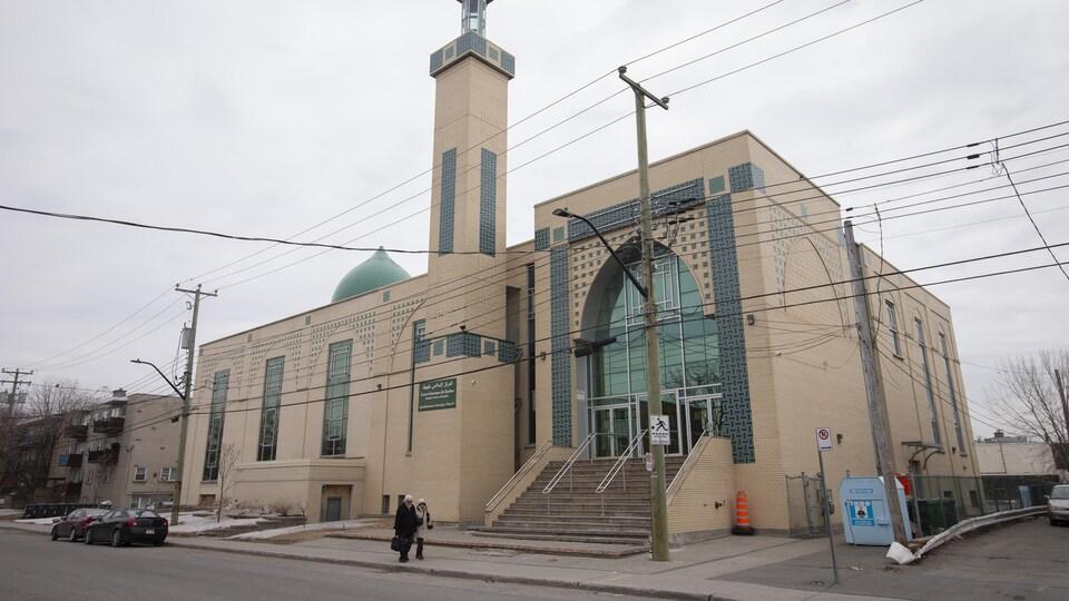 Vue extérieure du centre islamique.