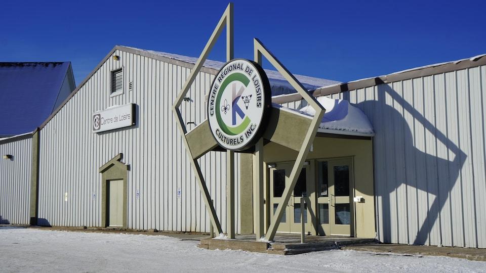 Le centre de loisirs de Kapuskasing.