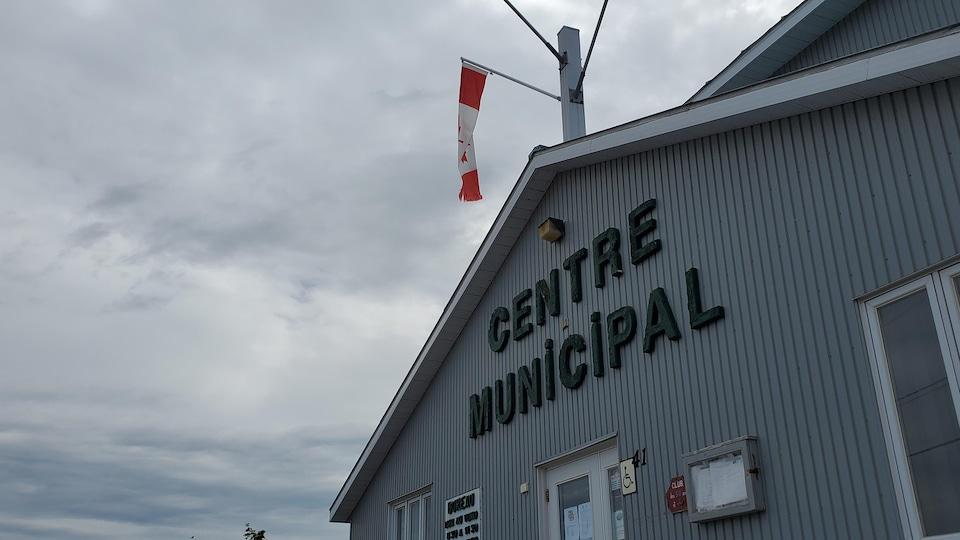 La facade du centre municipal.