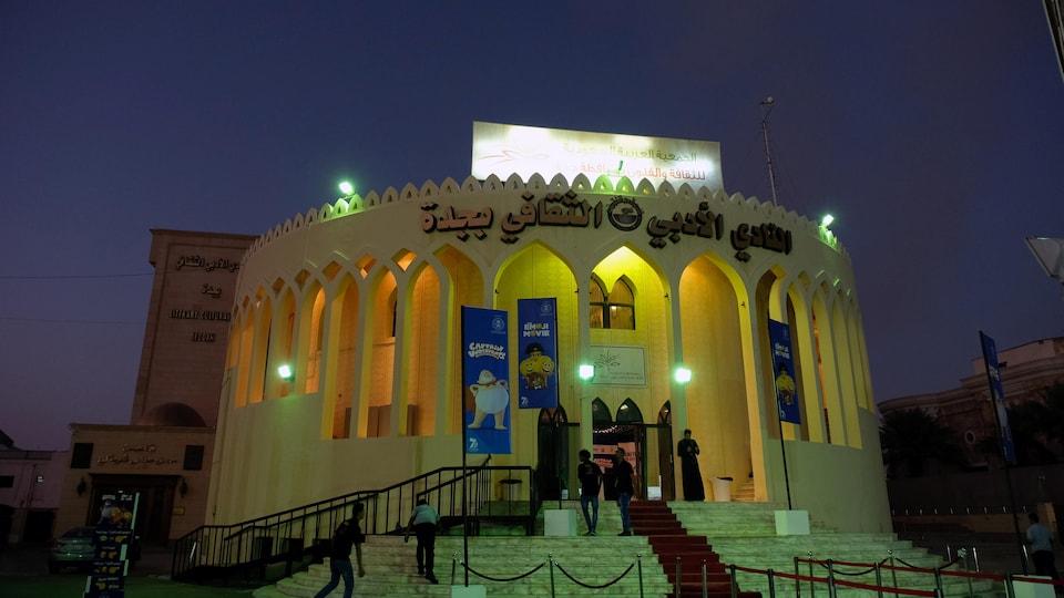 Un premier cinéma à Djeddah est prêt pour les premières projections, le 13 janvier 2018,