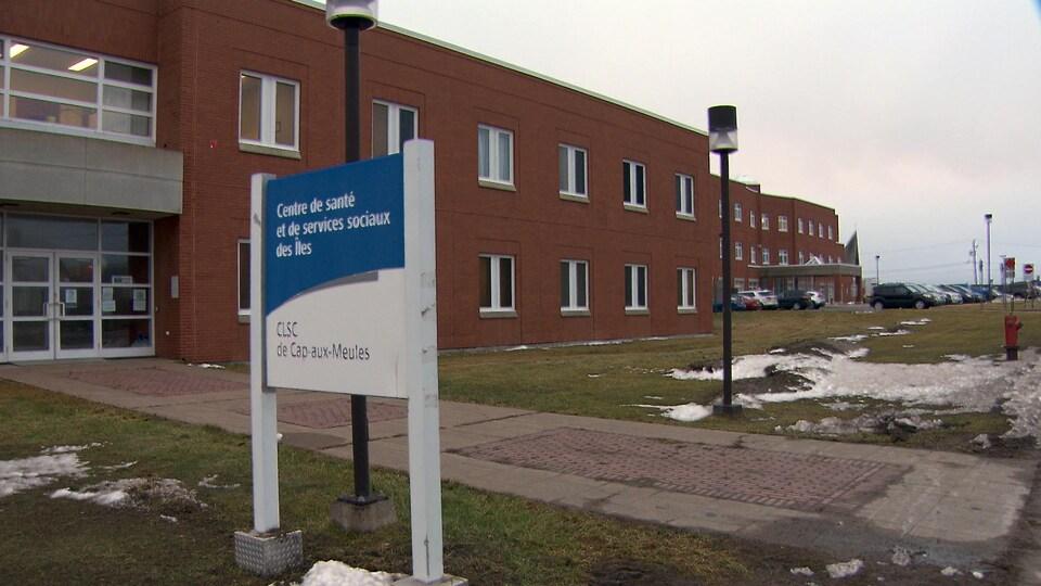 Centre intégré de santé et de services sociaux des Îles-de-la-Madeleine
